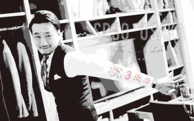 SPSO OSAKA -The styling lab- パーソナルスタイリング会社 3周年